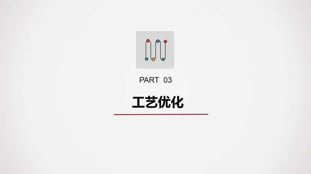图片[23]-五项优化-钢筋工程施工优化指导手册-金瓦刀