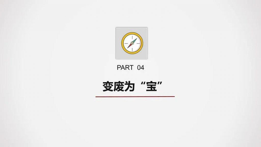 图片[49]-五项优化-钢筋工程施工优化指导手册-金瓦刀
